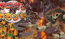 Kaniman VS mechanical monkey Free Download